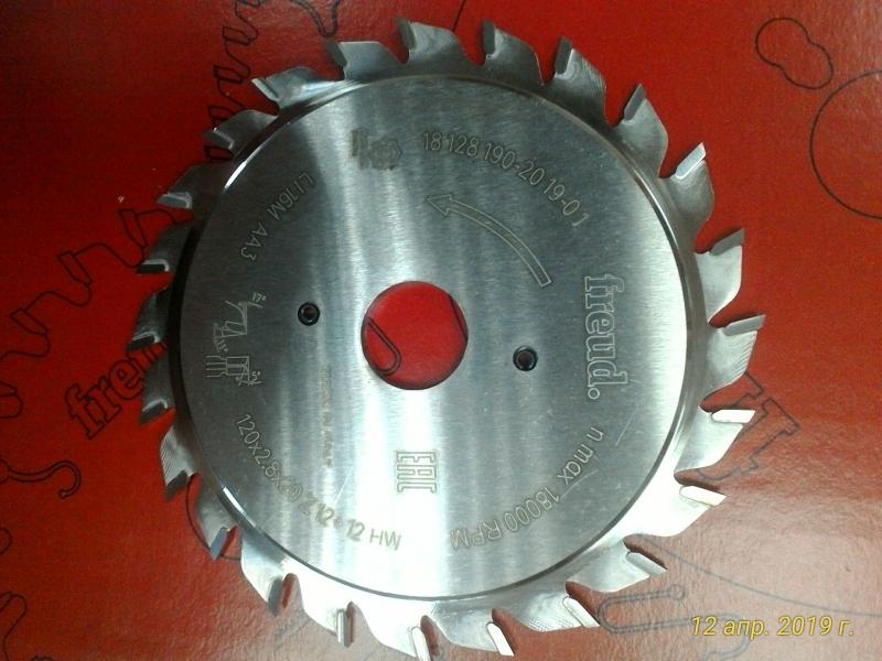 Заточка дисковой пилы d120 z24